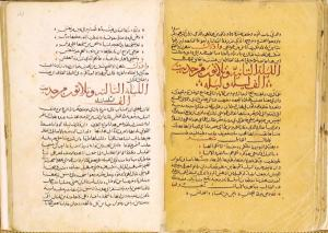 Arabic manuscript of The Thousand and One Nights dating back to the 1300s